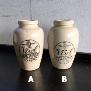 アンティーク Virol(ヴァイロール)の陶器ポット/フランス M14